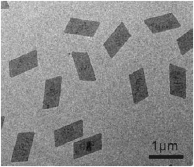与石墨烯等其他具有层状结构的材料不同