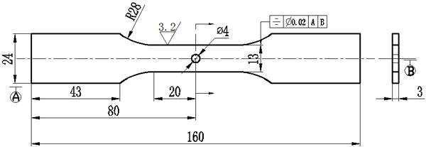 固态卡帕发电机电路